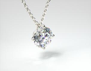 18k White Gold 4 Prong Wire Basket Solitaire Pendant Setting